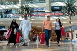 """الامارات تحصل على المرتبة  الأولى كأكثر الدول العربية """"سعادة"""""""