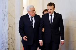 """الرئيس الفرنسي : """"لم أعد انتظر صفقة القرن """""""