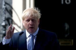 """المحكمة العليا البريطانية: قرار جونسون بتعليق البرلمان """"غير قانوني"""""""