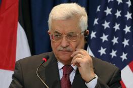 حماس تشيد بمواقف حركة فتح والسلطة الفلسطينية