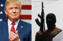 ترامب: هناك فرصة لعقد اتفاق سلام مع طالبان في أفغانستان