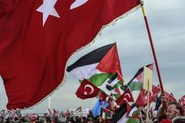 تركيا : يجب اقامة دولة للفلسطينيين