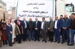 سلطنة عمان تقدم مساعدات للفلسطينيين في الضفة الغربية (صور )