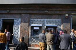 البنوك الفلسطينية في غزة تعود للعمل بعد توقف التصعيد
