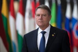 رئيس رومانيا نادم على قرار نقل سفارة بلاده إلى القدس