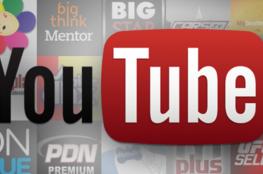 يوتيوب تربط ظهور الإعلانات على القنوات بعدد المتابعين
