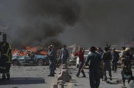 """49 قتيلاً في تفجير هائل ضرب العاصمة الافغانية """" كابول """""""