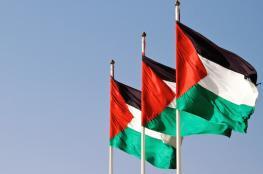 فلسطين تحيي اليوم العالمي لحقوق الانسان