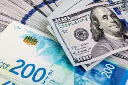 تراجع على سعر صرف الدولار مقابل الشيقل