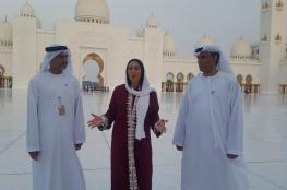 اسرائيل تعلن افتتاح سفارة لها في الخليج العربي