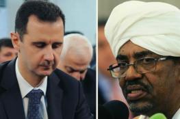 البشير : نهاية بشار الأسد ستكون بشعة وسيقتل