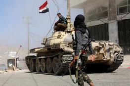 الجيش اليمني المدعوم من التحالف العربي يحرز تقدما كبيرا على حساب الحوثيين