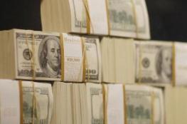 امريكي من اصل عربي يربح 2 مليون دولار