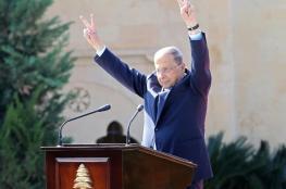 """الرئيس اللبناني : علينا العودة لرفع  شعار """"قضية فلسطين """""""