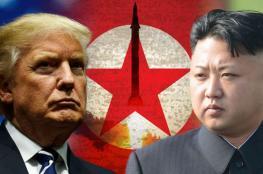 الولايات المتحدة تؤكد من جديد : لا نريد حربا مع كوريا الشمالية