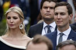 هل خان زوج ابنة ترامب الجميلة الرئيس الامريكي ؟