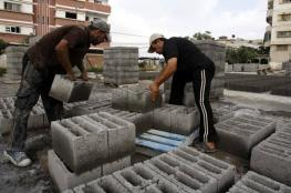 عشية يوم العمال.. رواتب 19% من عمال فلسطين دون الحد الأدنى للأجور