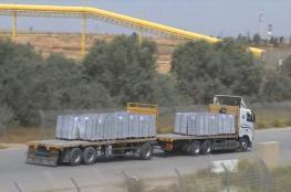 """الاقتصاد تحظر دخول السلع والمواد المستعملة من """"اسرائيل """""""