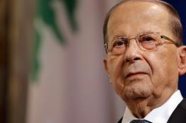 الرئيس اللبناني: لن نسمح لإسرائيل باستباحة أجواءنا