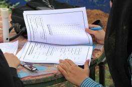 التربية : لا تغيير على برنامج امتحانات الثانوية العامة