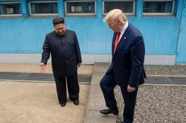 """كوريا الشمالية تتغزل في ترامب..""""حكيم وشجاع"""""""