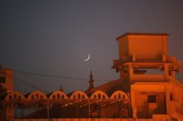 لأول مرة ..السعودية تعيد تحري هلال رمضان