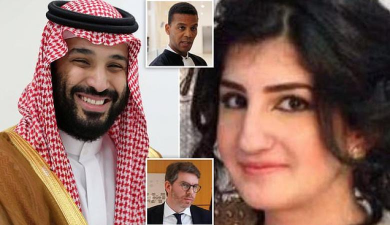 فرنسا تحكم على ابنة الملك سلمان بالسجن لمدة 10 أشهر