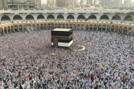 الحجاج الفلسطينيون يعيشون أجواء لا توصف في مكة المكرمة