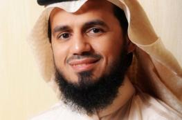 اصابة القارئ السعودي ابو بكر الشاطري بفيروس كورونا