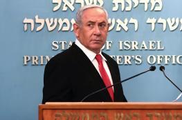 نتنياهو : لن نخرج من الضفة الغربية وسنبسط السيادة عليها