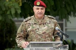 """صورة تجمع قائد الجيش اللبناني مع """"عميل إسرائيلي"""""""