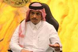وزير خارجية قطر يرد على مهاجمي بلاده