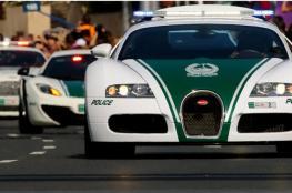 شرطي مزيف سرق 150 ألف دولار