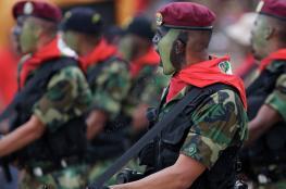 """احباط محاولة تنفيذ انقلاب عسكري على الرئيس الفنزويلي """"مادورو """""""
