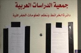 16 عاما على اغلاق المؤسسات الفلسطينية بالقدس