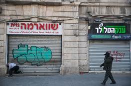 نحو مليون اسرائيلي عطل عن العمل بسبب كورونا