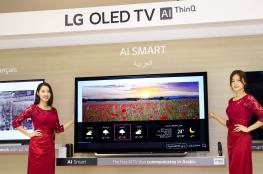 قريباً ..العالم العربي على موعد مع اول تلفاز يتحدث اللغة العربية