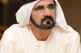 حاكم دبي يكشف عن وظيفة براتب يصل الى مليون درهم ..وهذه هي شروطها