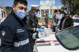 دولة عربية تعلن تسجيل 0 إصابة بكورونا
