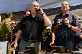 يعالون يطالب مجدداً نتنياهو بالاستقالة: لقد تخطى الحدود الحمراء