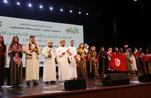 إفتتاح المؤتمر الشبابي العربي التطوعي الأول 2017