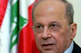 عون: احتجاز الحريري بالسعودية عمل عدائي ضد لبنان