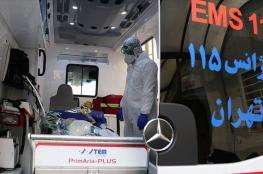 ايران تسجل أعلى حصيلة وفيات بكورونا منذ شهرين