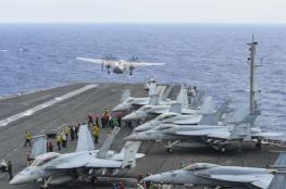 حاملة طائرات أمريكية تصل سواحل فيتنام لأول مرة منذ اربعة عقود
