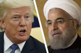 ايران تتوعد ترامب بالندم الشديد والرد القوي