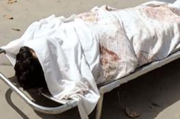 العثور على جثة مواطن 50 عاما في بيتونيا برام الله