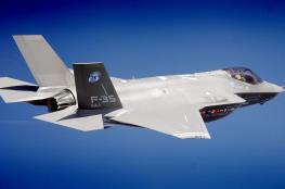 إسرائيل تتسلم طائرات الشبح من طراز إف-35