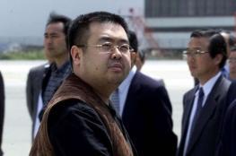 ماليزيا تكشف عن مصدرها للتأكد من هوية  شقيق  الزعيم الكوري
