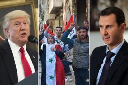 ترامب يلغي اجتماعاته للتركيز على الملف السوري