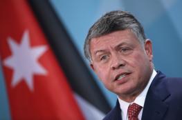 عاهل الأردن: مستقبل القضية الفلسطينية على المحك
